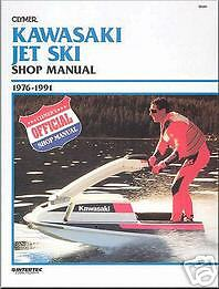 1982 kawasaki 550 jet ski manual